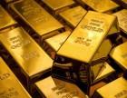 市南黄金铂金回收,浮山路黄金回收典当