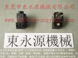 寮步冲床刹车片,台湾冲床离合器-MTS1300模高指示器等