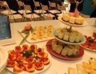 集品佳宴餐饮专业提供西式自助餐外卖