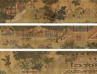 刘松年字画私下交易价值怎么体现