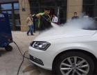 蒸汽洗车机器操作