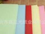 蓝光彩色复印纸A4 黄/红/绿/蓝 80克彩色打印纸  5包装