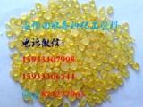 上海回收异麦芽酮糖醇 湖北回收保湿剂列表新闻