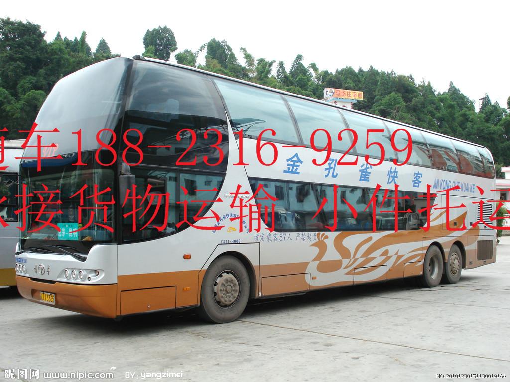 在线预订泉州到乐山夹江大巴车15851623211