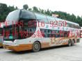 从徐州直达河池长途汽车价格实在15851623211