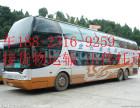 (预订)广州直达咸宁客车15950952505时刻在线