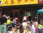 金台区营业中烧烤串串店转让房租便宜餐饮气氛好