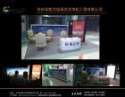 苏州商场展厅装饰装修设计展会活动南京展台设计搭建