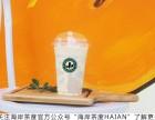 开奶茶店哪个牌子好?加盟哪个品牌是一带一路为你保驾护航