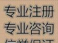 转让深圳粤B车牌,要多少有多少,可接受批量转