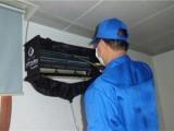 汉阳空调拆除移机维修清洗