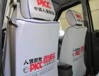 辽宁公交车头套汽车座套厂家定制可以印广告