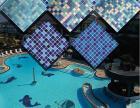 丽娜陶瓷马赛克 游泳池专用瓷砖 水池 浴室