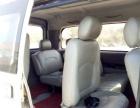 风行 菱智 2012款 1.6 手动 乘用版旗舰型-7座商务车首