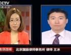 王冰律师:关于手术告知义务医疗过错是什么??