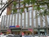 南京大厂附近安利实体店地址送货