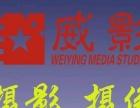惠州展会、会议、讲座、发布会等摄影摄像视频拍摄制作