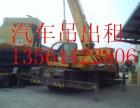 上海南汇区吊车出租 芦潮港35吨吊车出租 超高层吊装定位