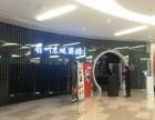 全国加盟连锁店餐饮 北京眉州东坡酒楼加盟