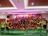 重庆管理培训 线上培训课程预定特惠中 预定拓展送线上培训