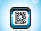 网站建设,微信营销,APP软件开发,系统集成