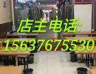 个人 郑东商业中心生意红火餐馆转让 临街小吃店