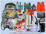 帝智防汛组合工具包厂家直销+多种规格可选