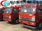 怀化市厂家直销解放前四后八挖掘机拖车 东风天锦挖掘机平板车0年0万公里面议