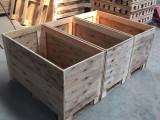 专业订做免熏蒸木箱免检木箱出口木箱实木木箱,找广州沛财
