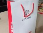 画册 宣传单 手提袋 包装礼盒 哈尔滨专业印刷厂