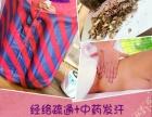 中医经络催乳。产后少奶、无奶、涨奶、乳腺炎等乳