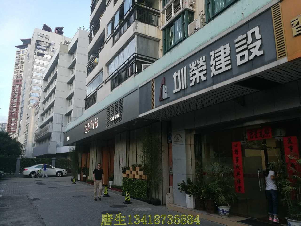 福田区福宇轩隔两层街铺,超高使用,业主诚意出售