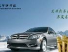 嘉岚国际 汽车用品先进玻璃水设备尿素设备配方技术