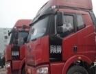 江西龙强二手货车交易市场、出售各类二手货车、半挂、自卸车等