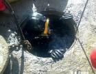 滨江区隔油池清洗公司 滨江区隔油池油污清理服务