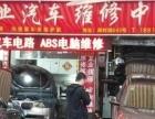 汽车空调不制冷的原因 上海专业汽车空调修理