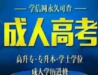 长沙淘宝网店运营培训|零基础学习淘宝电商开网店培训
