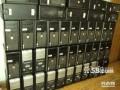 二手电脑回收空调回收二手电脑及电脑配件,台式电脑 笔记本电脑