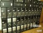 石家庄电脑回收 二手电脑回收 台式机回收 笔记本回收 显示器