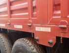 转让国四天龙9.6米前四后八高栏厢式货车350马力