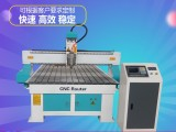 全屋定制板式家具数控开料机1325全自动雕刻机CNC