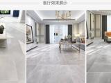 柔光砖大理石瓷砖哑光灰色地板砖客厅地砖防滑简约现代