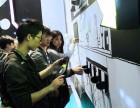 上海室内施工培训机构 不同的风格设计