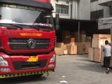 北京物流公司大型货物运输 整车零担 长途家电酒水托运