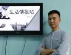 宁波播音主持专业艺考培训课程