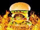 加盟一家汉堡店怎么样