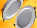 压铸厂直销led筒灯外壳/高品质SMD套件/专供出口/5寸 贴片