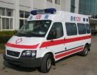 惠州中心医院120救护车长途出租1390261 4089