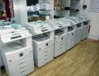 打印机、复印机、投影仪维修、硒鼓加粉、上门闪修
