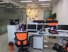 荣华国际,精装150平带办公家具,朝南户型,紧邻地铁